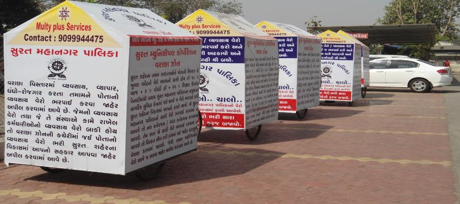 Multi Plus Services, Advertising Agent, Advertisement Agent, Tricycle Campaign, Demo Van, Auto Rickshaw and Hoardings advertising